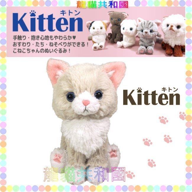 ※龍貓共和國※《日本進口Kitten療癒舒壓 仿真擬真小貓 喵星人 可愛寵物貓咪 絨毛娃娃玩偶布偶 布娃娃貓F》生日禮物