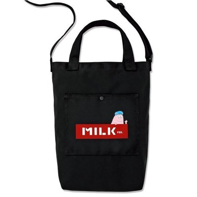 《瘋日雜》日雜附贈BARBAPAPA泡泡先生MILKFED聯名款兩用單肩包斜背包托特包手提袋139