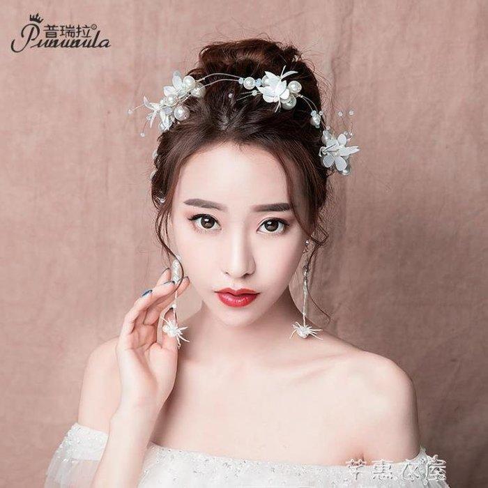 新娘頭飾結婚發箍新款白色超仙婚紗敬酒服禮服配飾套裝