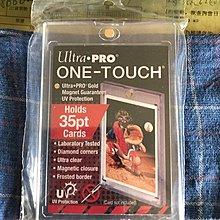 Ultra Pro 35PT 抗UV 磁吸式卡夾 卡夾 球員卡 遊戲王 紙牌 桌遊 寶可夢 甲蟲王者 王柏融 大谷翔平