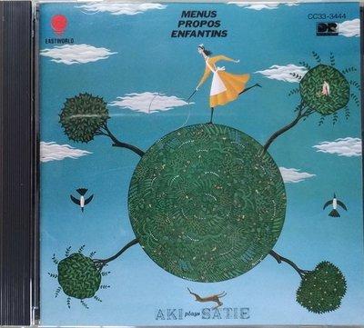 《絕版專賣》Menus Propos Enfantins 簡短的童話音樂 / 鋼琴小品 (日本版.無IFPI)