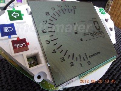 RX GT Fighter 里程數卡在 99999 無法歸 0(大明 機車液晶儀表板專業維修廠)