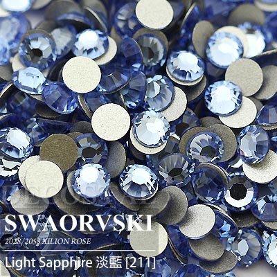 百鑽包【211淡藍】施華洛世奇水晶SWAROVSKI水鑽材料 指甲彩繪 手機貼鑽DIY美甲材料㊣iBling愛水晶