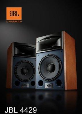 【京品音響】  JBL 4429  ,英大公司貨,中型錄音室監聽更加先進的監聽喇叭 ~ 可議價