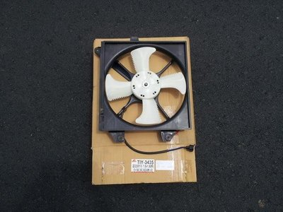LANCER 01-07 冷氣風扇總成.冷氣風扇馬達 謚源(高速馬達)