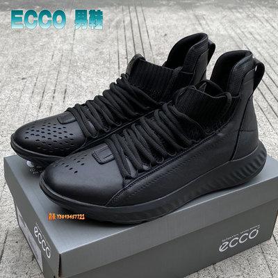 正貨 ECCO ST.1 LITE 男士襪子鞋 高性能運動鞋 ECCO休閒鞋 針織拼皮革 護腳舒適 緩衝鞋底504194