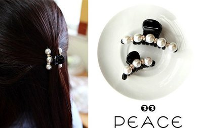 【PEACE33】韓國空運進口。髮飾飾品 珍珠鑲鑽 基本好用款 黑爪子夾/髮抓/髮夾/抓夾(小款)。現+預