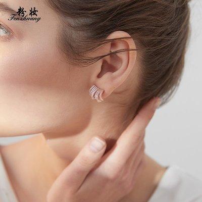 jamel韓專櫃~粉妝時尚簡約設計新款潮韓國氣質網紅個性耳釘925銀針耳環耳飾