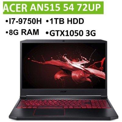 📌直購價📌 宏碁 ACER AN515-54-72UP I7-9750H GTX1050 宏碁 電競 Nitro5