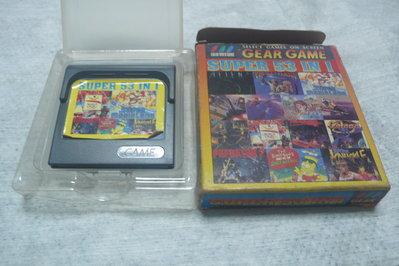 藍色小館34-----------GEAR GAME SUPER 53 IN 1