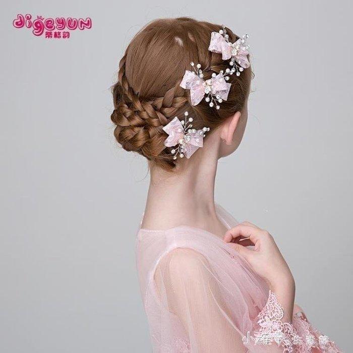麥麥部落 兒童頭飾髪飾女童髪飾女孩髪卡粉色邊夾兒童演出飾品頭飾MB9D8