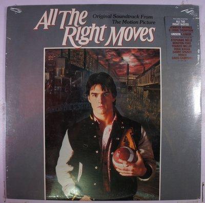 《全新歐版黑膠》All The Right Moves  步步登天 原聲帶