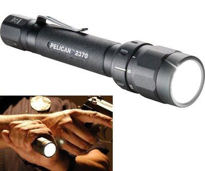 <永淼防備> Pelican flashlight 2370 LED 戰術 手電筒(含電池)