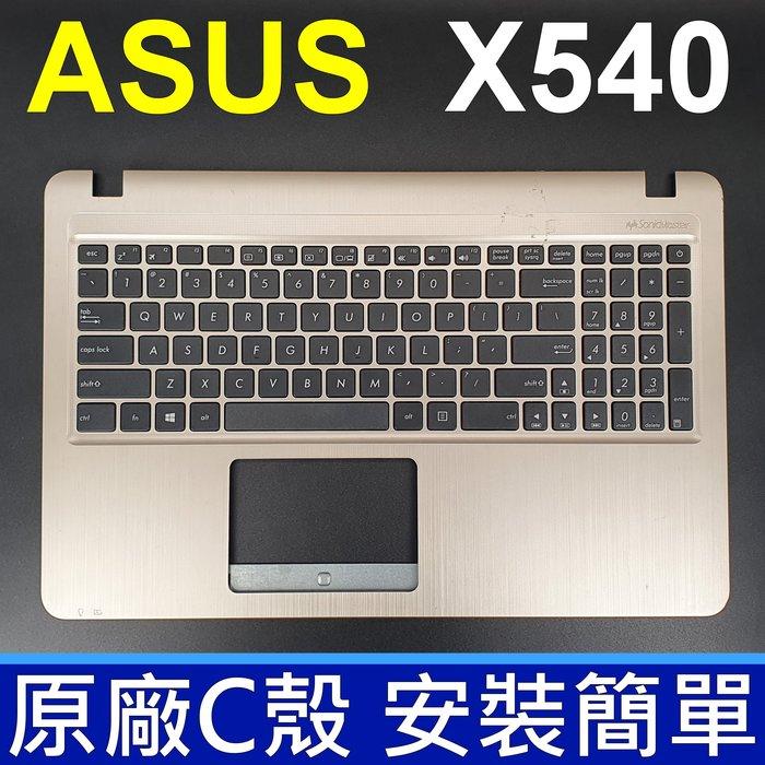 ASUS 華碩 X540 C殼 金色 英文 筆電 鍵盤 R540SA R540U X540S X540L X500UB