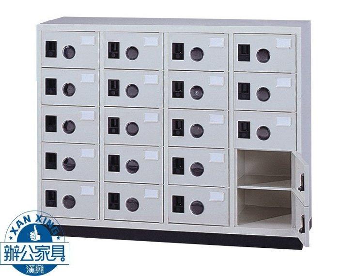 【土城OA辦公家具】20人鞋櫃.台灣製造品質保證,優惠價7980元