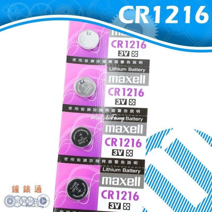【鐘錶通】《四送一》 Maxell CR1216 3V / 手錶電池 / 鈕扣電池 / 水銀電池 / 單顆售