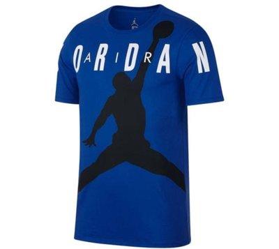 Nike air jordan 短T、美國公司貨
