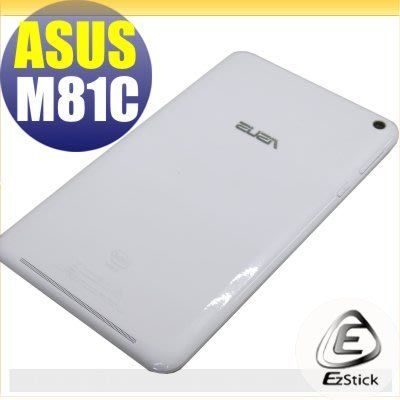 【EZstick】ASUS Vivo Tab 8 M81C 系列 二代透氣機身保護貼(平板機身背貼)DIY 包膜