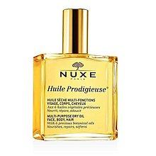 NUXE 黎可詩 全效晶亮精華油 (全效晶亮護理油) 100ml 一瓶保養底全身