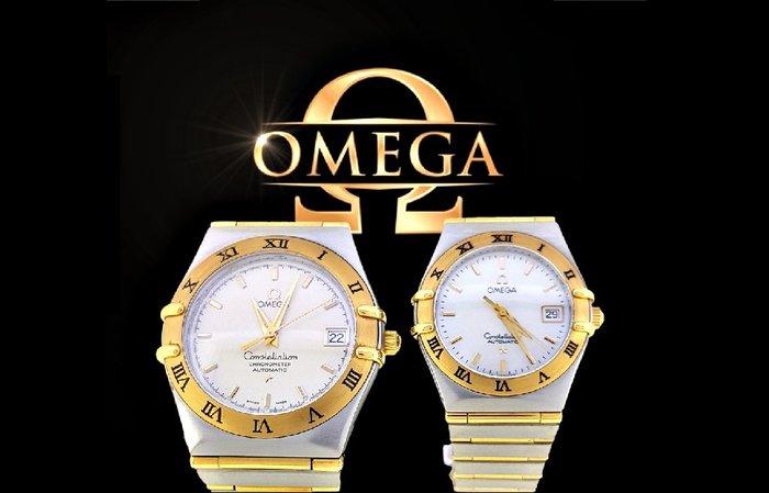 (賀成交) OMEGA Constellation 星座系列 半金 對錶