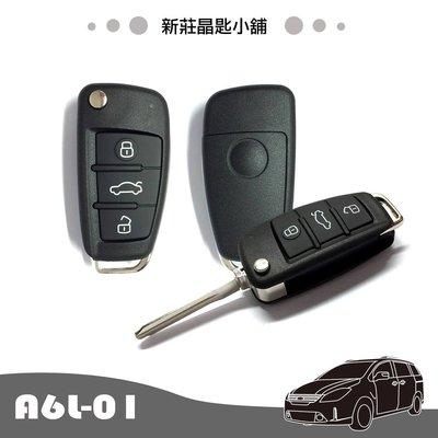 新莊晶匙小舖 豐田 TOYOTA ALTIS VIOS CAMRY PREMIO 302301折疊 摺疊遙控晶片鑰匙