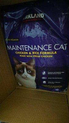 1200g 鋁箔夾鏈袋分裝包 浪貓基金 好市多 costco 分售包分裝包 紫包 貓飼料 貓乾乾