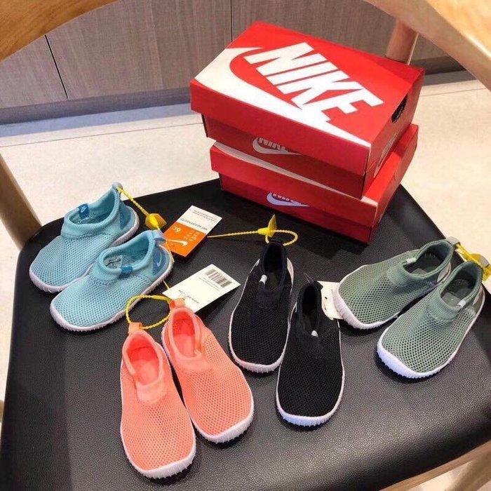 ☆║♥愷心小舖♥║☆NIKE Nike Aqua Sock 360 一腳蹬 童鞋 943759 預購款