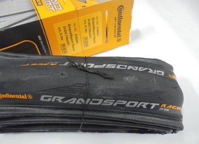 *新鐵馬車行*馬牌Ultra Race 改款新胎 GRAND SPORT RACE 公路可折跑車胎 700x 23c