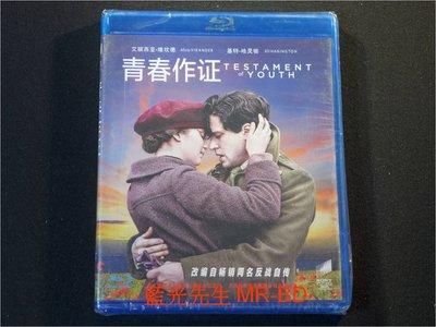 [藍光BD] - 青春誓言 ( 青春作証 ) Testament of Youth BD-50G