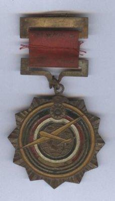 ///李仔糖紀念品*K017 1945年中國滑翔總會會長蔣中正贈紀念章-複製品