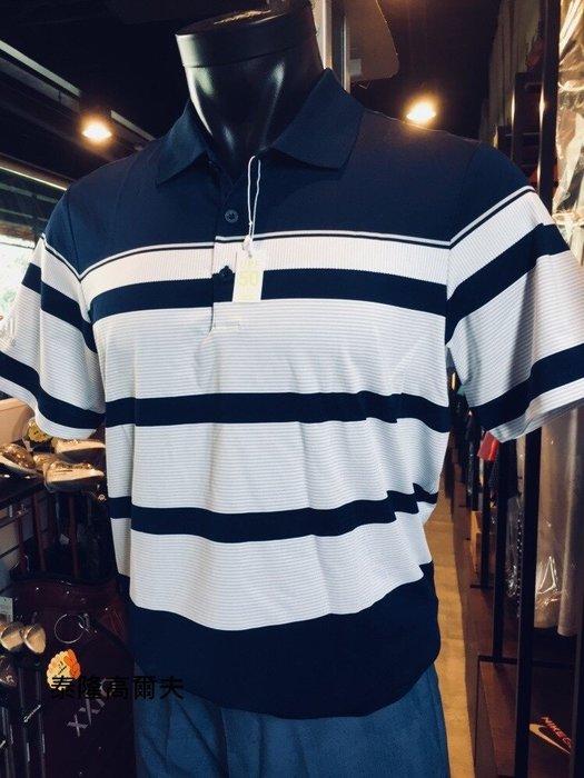 新上市 adids golf  春夏短袖POLO衫 彈性布料 舒適好穿 條紋深藍配色 值得您購入一件的春夏時尚