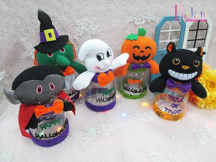 ☆[Hankaro]☆ 歐美創意萬聖節布置道具可愛充棉造型透明糖果罐