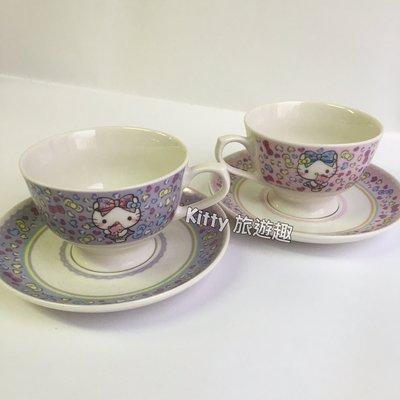 [Kitty 旅遊趣] Hello Kitty 對杯 咖啡杯 凱蒂貓 杯子附盤 下午茶杯盤組 咖啡杯盤組 情人禮物 送禮