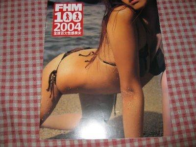 """二姑書坊 :      FHM100 2004   全球百大性感美女   """" 未成年 禁止購買 """""""