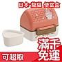 日本【龍貓】木屋造型 雙層便當盒 附三角飯...