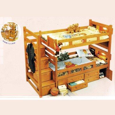 【優比傢俱生活館】美滿購~新奧斯卡實木3.8尺多功能階梯雙層床/雙人上下舖床架