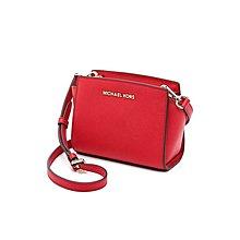 Coco 小舖 MICHAEL Michael Kors Selma Mini Messenger Bag 紅色