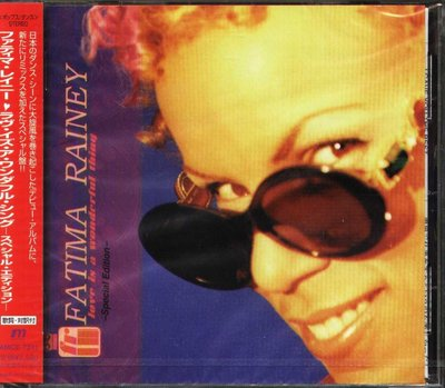 K - Fatima Rainey Love Is A Wonderful Thing - 日版 +6BON - NEW
