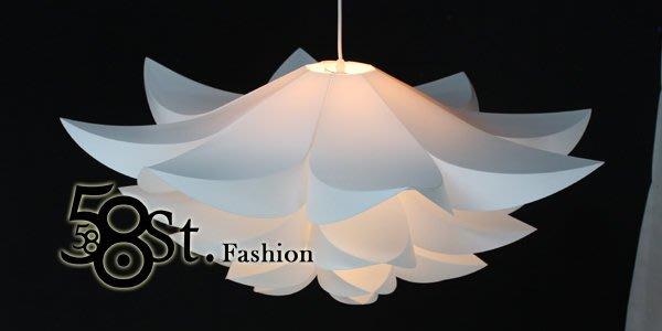 【58街】義大利設計師「蓮花PP吊燈」複刻版。GH-181