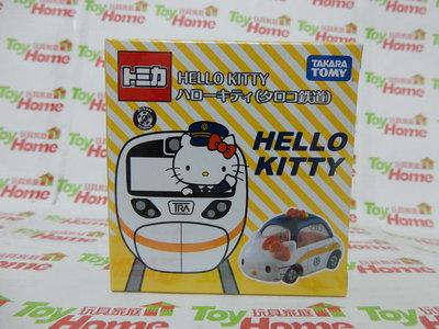 Hello kitty/台灣限定/高鐵/新太魯閣號/太魯閣/多美~TOMY TOMICA