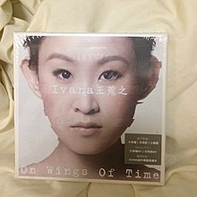 Ivana 王菀之 on wings of time 全新未拆封