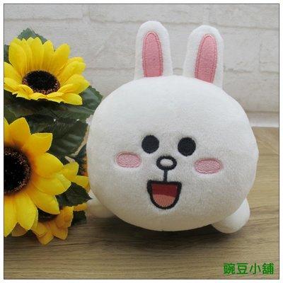 *豌豆小舖* 韓國 LINE FRIENDS 兔兔 公仔 玩偶 吊飾 附掛勾 證件套 悠遊卡夾 識別證夾 伸縮式 現貨