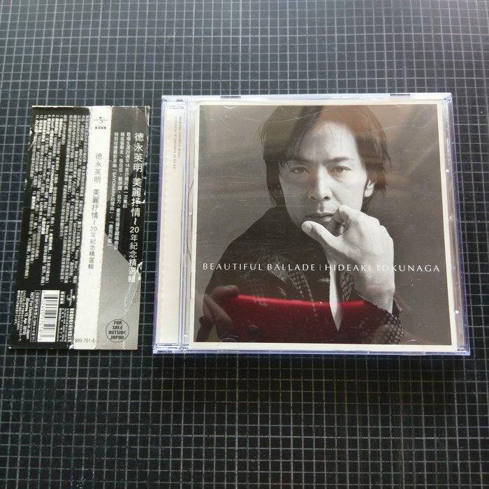 ※藏樂小舖※ (日文CD) 德永英明~美麗抒情/20年紀念精選 (附側標)