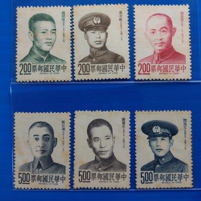 【大三元】臺灣郵票-特116專116抗...
