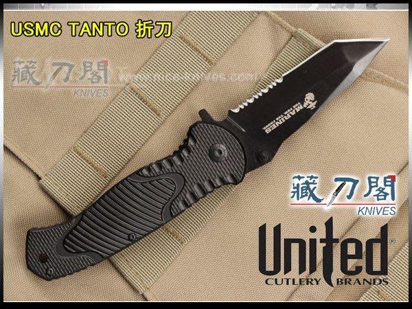 《藏刀閣》UNITED-(UC3020)USMC TANTO 折刀