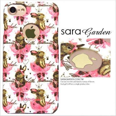 客製化 手機殼 iPhone 8 7 Plus X 硬殼 簍空 手繪芭蕾兔兔【G0101668】