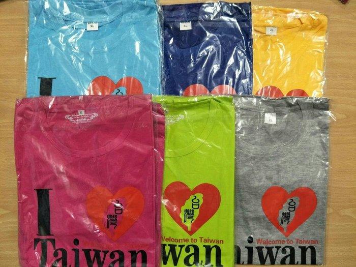 我愛台灣短袖=XL,第一張照片為尺寸有貨照