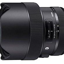 【Sigma 14-24mm 】F2.8 DG ART For Canon 、Nikon F/2.8【恆伸公司貨】