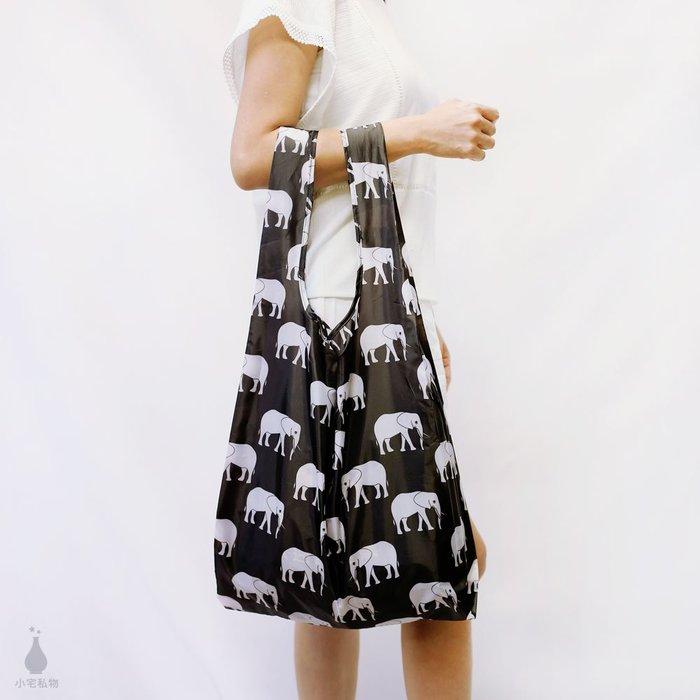 ☘小宅私物☘ 美國 BeeGreen 環保購物袋 左右開 (大象) 手提袋 環保袋 托特包 收納袋 可機洗 現貨附發票
