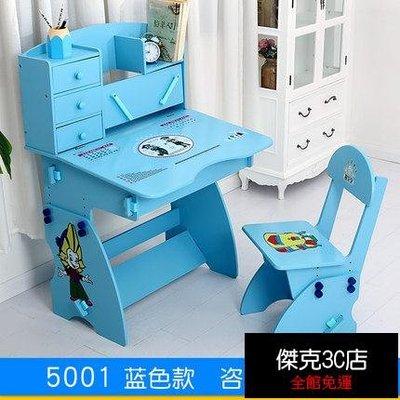 【促銷免運】兒童學習桌書桌簡約小學生家用寫字桌椅套裝男女孩課桌子組合升降【傑克3C店】